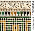Detail of an arabic ornamental pattern of ceramics on the wall, Morocco - stock photo