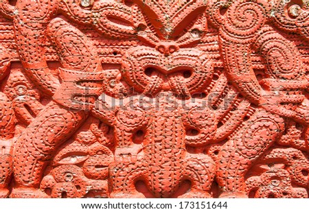 Detail of an old beautiful maori carving, Rotorua, New Zealand - stock photo