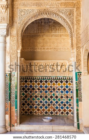 Detail of ancient door in Alhambra UNESCO site - Spain, decorations 800 years old - stock photo