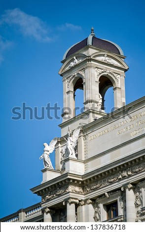 Detail of Art History Museum in Vienna, Austria - stock photo
