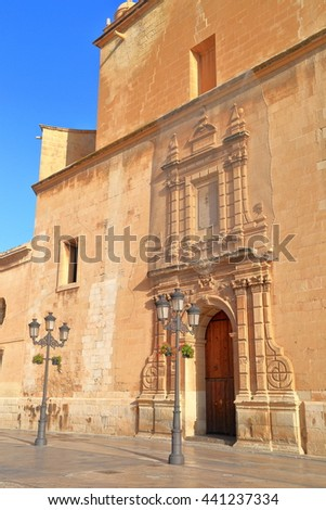 Detail of beautiful gate to Santa Maria Basilica in Elche, Alicante, Spain - stock photo