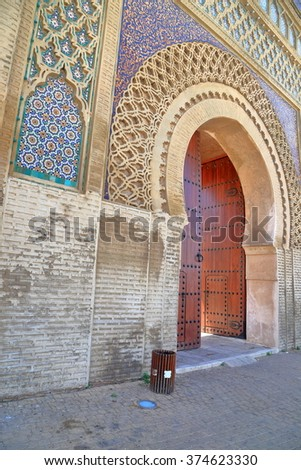 Detail of Berber gate in the old walls of the Medina of Meknes, Morocco - stock photo