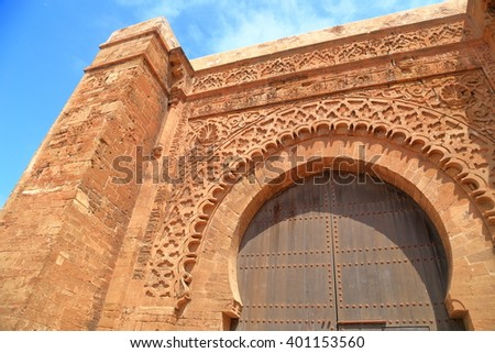 Detail of Berber gate to the Kasbah of the Udayas in Rabat, Morocco - stock photo