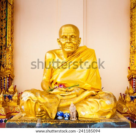 Detail of Buddhist temple in island koh Samui, Thailand - stock photo