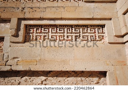 Detail of building in Mitla, Oaxaca, Mexico - stock photo