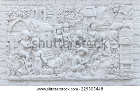 Detail of carved relief  Indonesia - stock photo