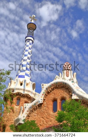 Detail of ceramic tiles decorating a building in Park Guell, Barcelona, Catalonia, Spain - stock photo