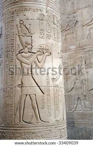 Detail of column in Philae temple - stock photo