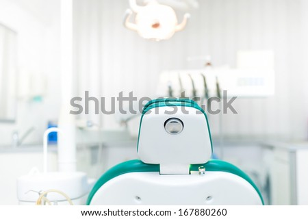 Detail of dentist chair at local dental private clinic - stock photo