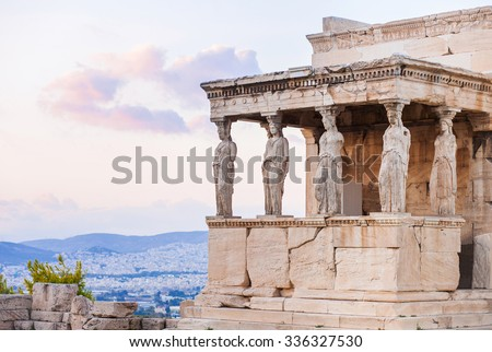 Detail of Erechtheion in Acropolis of Athens, Greece - stock photo