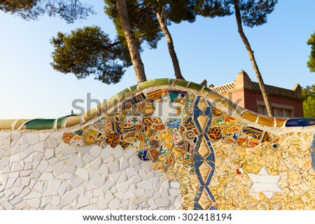 detail of famous bench of park Guell, Barcelona, Spain - stock photo