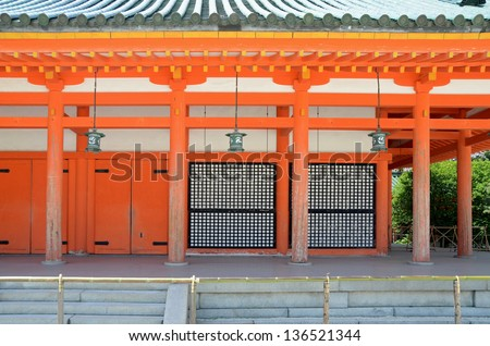 Detail of Heian Shrine in Kyoto Japan - stock photo