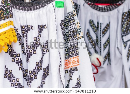 Detail of ie, romanian traditional costume