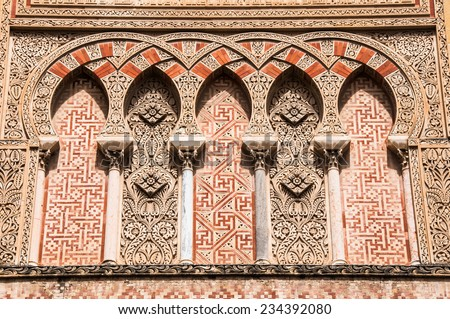 Detail of Mezquita-Catedral, Cordoba (Spain) - stock photo