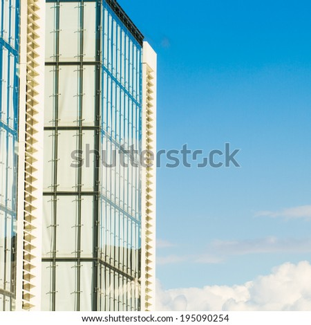 detail of modern office building - stock photo