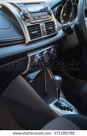 Detail of new modern car interior, Focus on gear