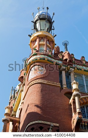 Detail of Palace of Catalan Music (spanish: Palau de la Musica Catalana). Barcelona, Spain. - stock photo