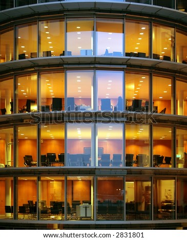 Detail of Paul-Loebe Haus, government district in Berlin, Germany - stock photo