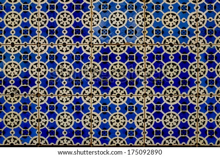Detail of Portuguese vintage tiles.  - stock photo