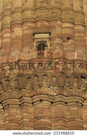 Detail of Qutb Minar in Delhi, India. - stock photo