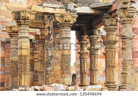 Detail of Qutub (Qutb) Minar, Delhi, India - stock photo