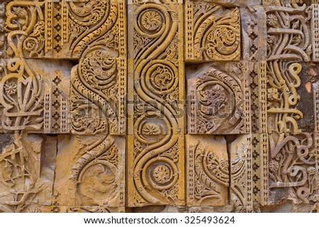 Detail of Qutub (Qutb) Minar in Delhi, India. - stock photo