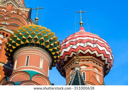 Detail of St. Basils cathedral on Red Square in Moscow, Russia. - stock photo