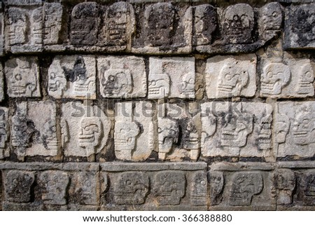 Detail of stone carvings in famous archeological site Chichen Itza, Mexico - stock photo