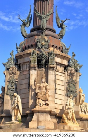 Detail of the base under the Christopher Columbus column in Barcelona, Catalonia, Spain - stock photo