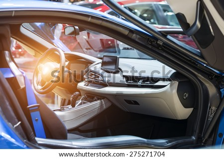 Detail of the car interior - stock photo
