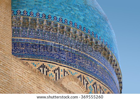 Detail of the dome of the ancient mosque of Kalyan