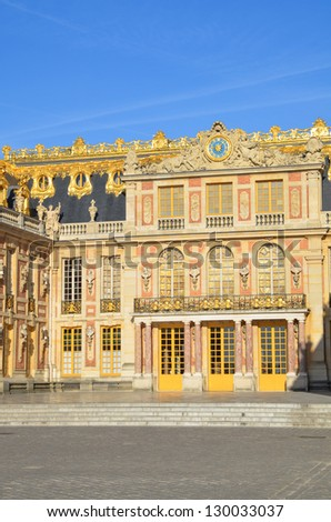Detail of the front facade of the Palace of Versailles, France