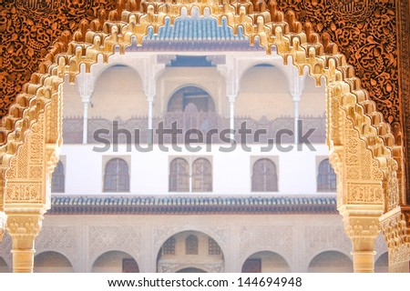Detail of the intricate patterns on a wall of the Alhambra Palace in Granada, Spain. - stock photo