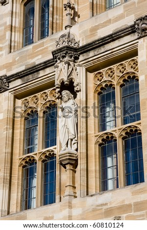 Detail of the main entrance of St John's College, Oxford - stock photo