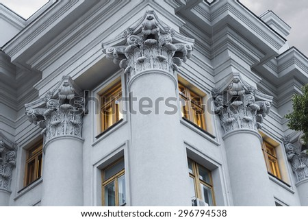 Detail of the Ministry of Foreign Affairs of Ukraine in Kiev