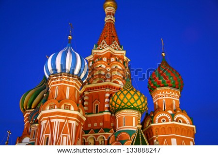 Detail of the most famous cathedral in Moscow and Red Square, St. Basil's Cathedral. Detalle de la catedral mas conocida de Moscu y la Plaza Roja a mts del Kremlin, la Catedral de San Basilio.
