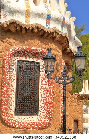 Detail of the specific architecture of the Park Guell in the center of Barcelona, Catalonia, Spain - stock photo