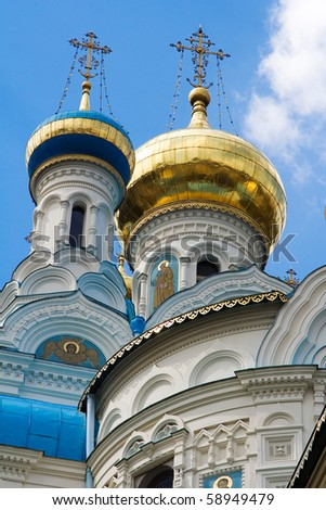 detail on cupola of orthodox church St. Peter and Paul in Carlsbad  - Czech Republic - stock photo