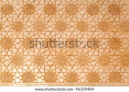 Detailed moorish plasterwork from inside the Alhambra palace in Granada - stock photo