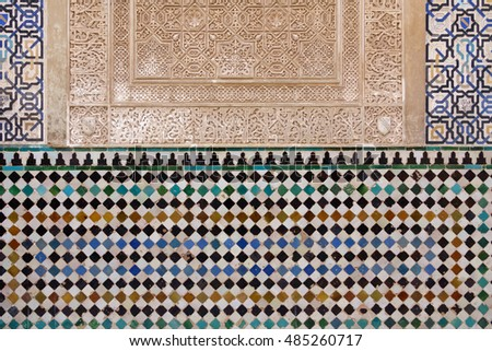Detailed view of tiles with geometric shapes in various colors, Alhambra, Andalusia, Spain