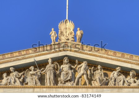 details from The Academy of Athens, Greece - stock photo