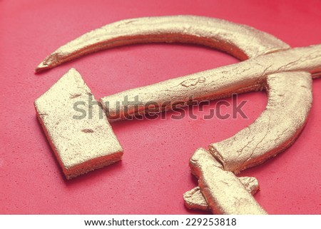 Details of a cake prepared for a party in the name of Soviet Union.  - stock photo