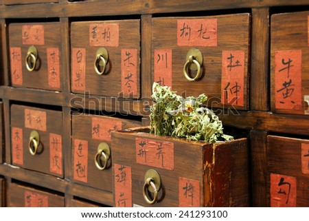 Details of Chinese medicine shop with an open drawer and herbs (manual focus on tripod) - stock photo