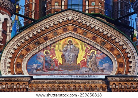 Details of Church of the Savior on Spilled Blood in St. Petersburg, Russia. It is a famous landmark located in the historical center of the city - stock photo