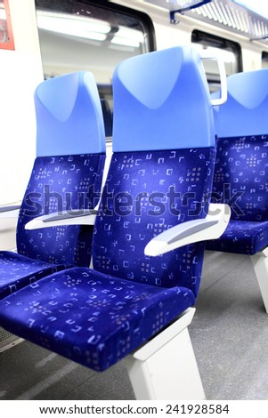 Details of empty seats in the train - stock photo
