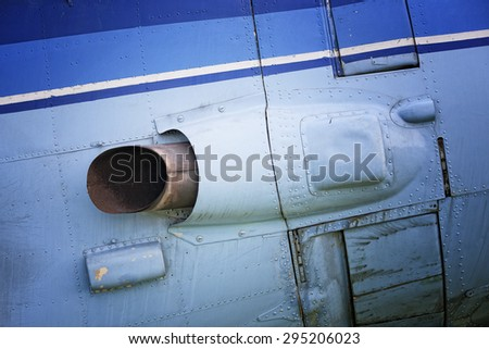 Details of old airplane
