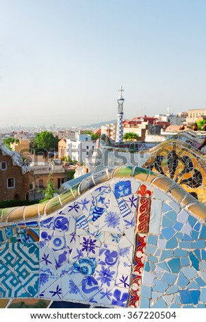 details of  park Guell mosaic bench, Barcelona, Spain - stock photo