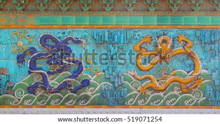 Details of the famous nine dragons wall in the Forbidden city, Beijing, China