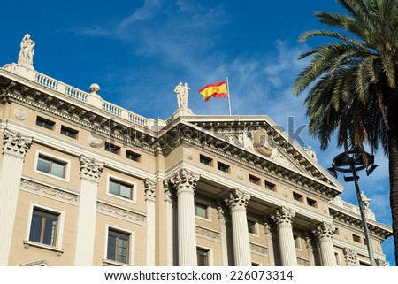 Details of the military government building in Barcelona Spain - stock photo