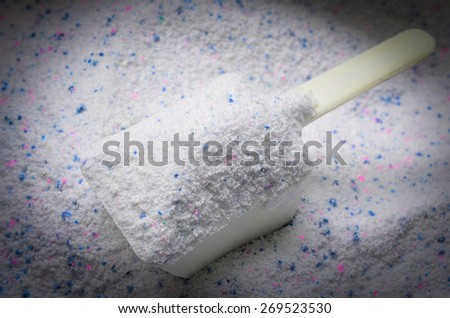 detergent for a laundry washer - stock photo